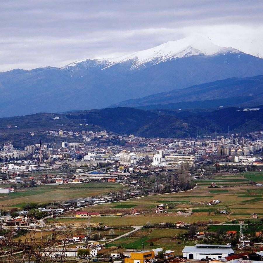 Благоевград Болгария