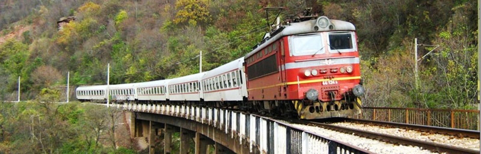 поезд бургас софия