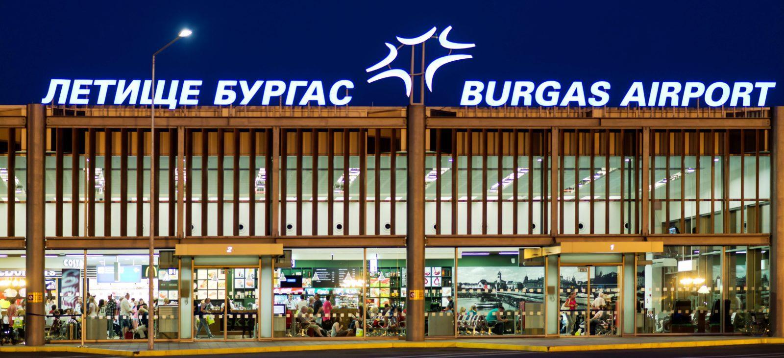 бургас болгария аэропорт