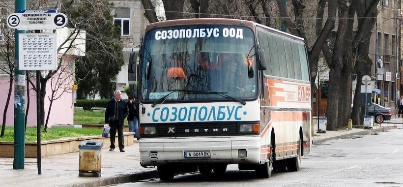 бургас созополь автобус
