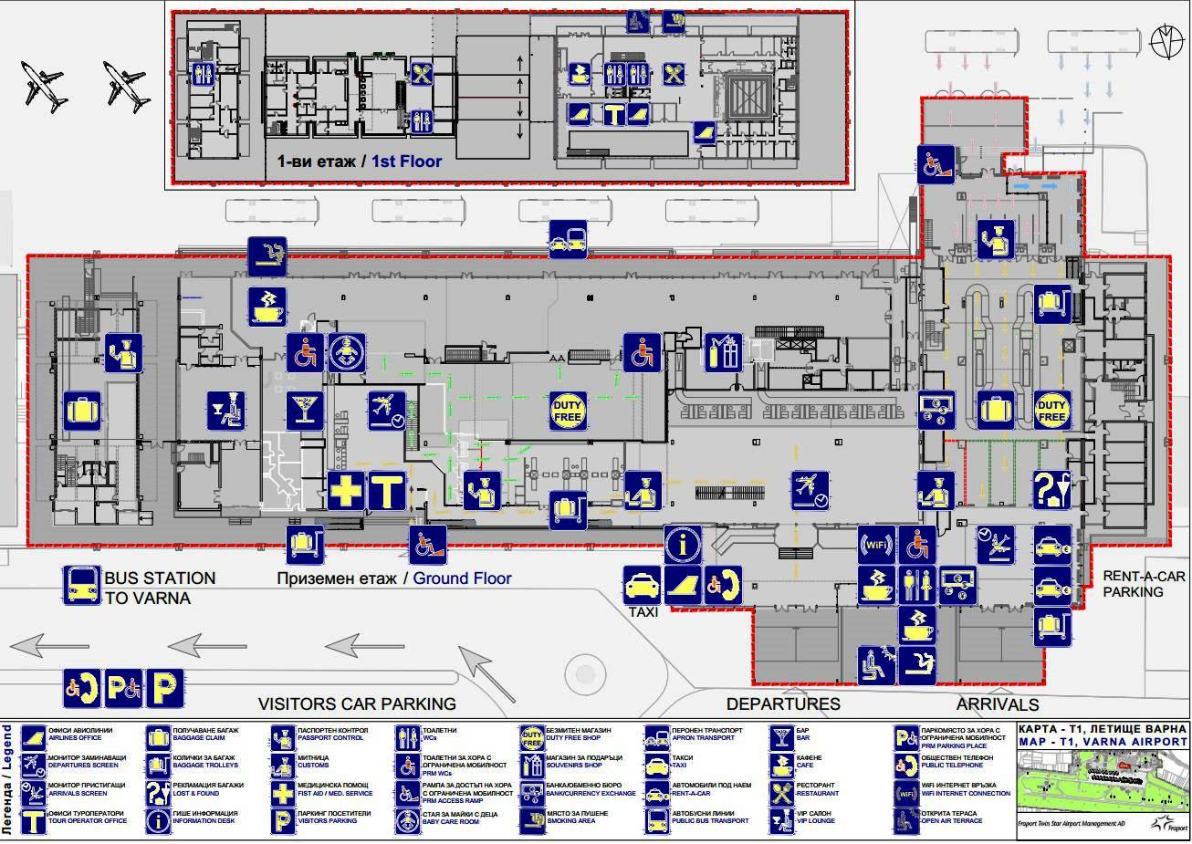 Схема в Аэропорте в Варне