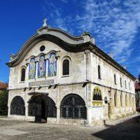 Церков в Добриче Болгария