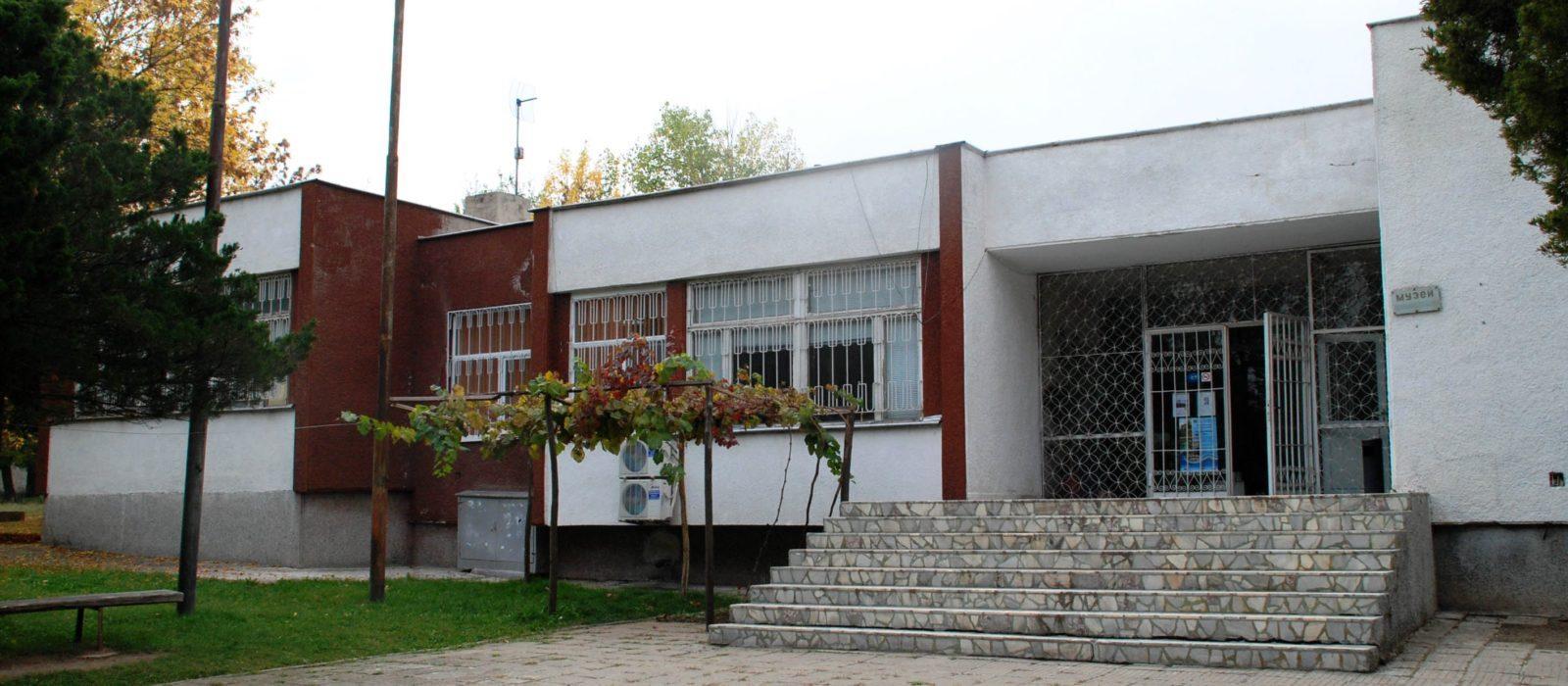 Музей в Исперих