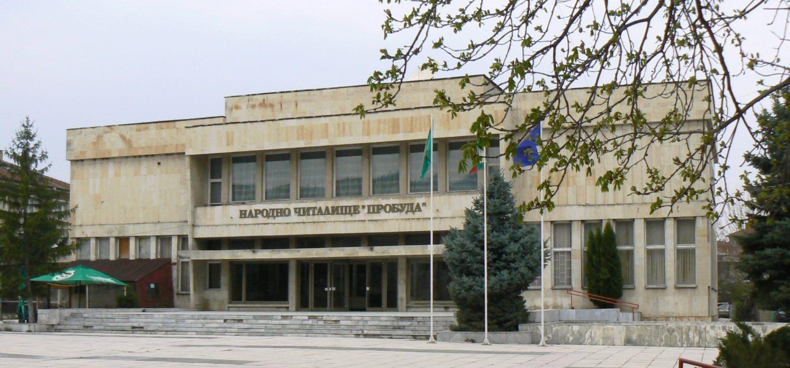 Каспичан Болгария