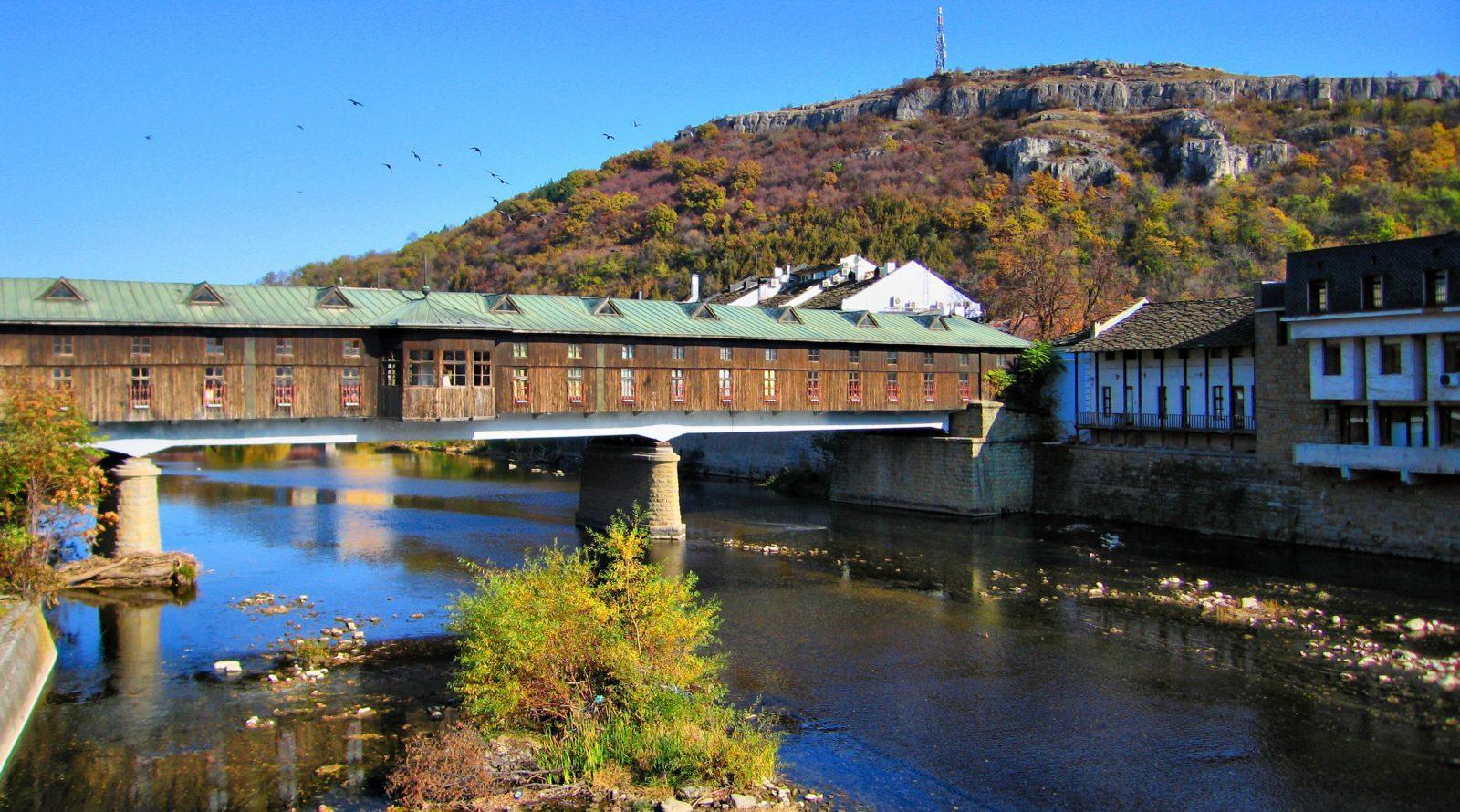 Ловеч Болгария река